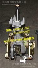 WG9925470081  重汽豪沃T7H 转向管柱/WG9925470081