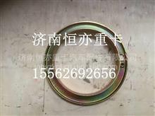 811W35440-5015重汽曼桥MCY11桥传感器支架总成/811W35440-5015