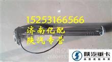 德龙配件保险杠生产厂家批发 采购f3000前面罩价格/15253166566