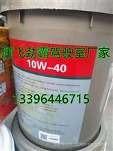 重汽MC发动机专用冷却液 防冻液原厂 重汽专用机油批发/专卖重汽防冻液 机油