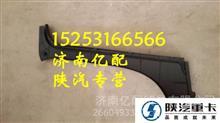 陕汽德龙f3000内饰厂家 德龙F3000驾驶室仪表台/15253166566