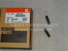 3906706厂家优势供应适配东风Cummins发动机配件6BT气门调整螺栓/3906706