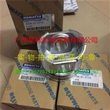 供应小松6D107E-1风扇叶600-625-7620、排气歧管垫/6D107E-1