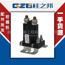 天水柳工908挖掘机(24VDC)启动继电器供货SP138680/SP138680