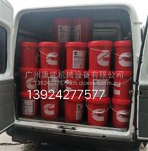 发动机润滑油CI-4/SL 15W-40 18L福田康明斯发动机润滑油/11AI4518