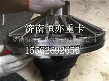 812-35105-0033重汽曼桥MCY13差速器总成/812-35105-0033