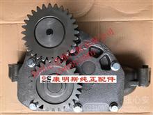进口康明斯ISX15 QSX15现代挖掘机机油泵3687528 4309499/康明斯纯正配件