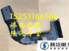 德龙X3000篓子 陕汽x3000驾驶室篓子及配件/15253166566