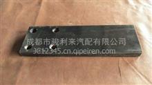 东风天龙K0700钢板挡板  2904236-K0700/2904236-K0700