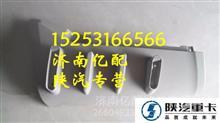 陕汽德龙X3000中桥车桥空气弹簧气囊总成 DZ95259441307 /15253166566