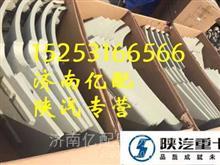 想入纯原厂新款m3000车壳 哪里有质量好的陕汽驾驶室/15253166566