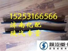 德龙f3000老款保险杠中网 德龙3000配件内饰板/15253166566