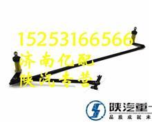新M3000驾驶室壳体前围总成 侧围总成后围总成/15253166566