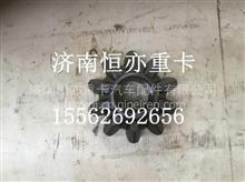 710W35108-0083重汽曼桥MCY11桥行星齿轮/710W35108-0083