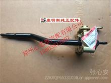 天龙天锦大力神商用车变速箱操纵机构选换档杆 1703025 K1000/康明斯纯正配件