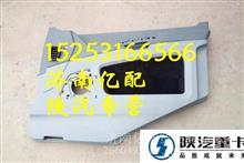 新m3000驾驶室厂家 陕汽德龙新m3000脚垫/15253166566