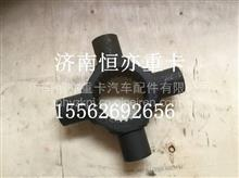 WG7117328013重汽曼桥MCY11桥轴间十字轴/WG7117328013