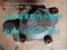85034000114 陕西同力重工转向助力泵/85034000114
