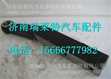 80760012陕西同力重工转向臂 /80760012