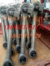 原厂重汽汕德卡V型推力杆总成/重汽豪沃新款推力杆 AZ9925522272/AZ9925522272