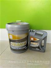 东风油品、马石油(马油东风)高级润滑油重负荷齿轮油/GL—5  85W140