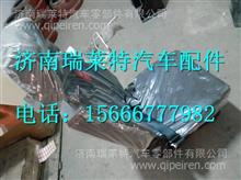 HT911陕西同力重工座椅总成/HT911