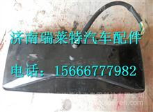 XH8-7陕西同力重工后信号灯总成/XH8-7