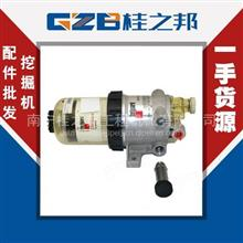 CLG925E过滤器 挖掘机康明斯柴油滤芯总成(不含手油泵)/40C7089-3