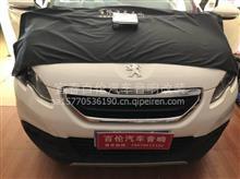 南昌长沙宜春汽车音响改装标志2008先锋80P主机/汽车音响改装