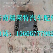 34750010004陕西同力重工驾驶室前铰接座总成/34750010004