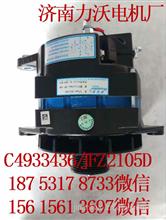 供应Alternator,东风康明斯C4933436/佩特莱款JFZ2105D,28V,100A/C4933436/JFZ2105D,28V,100A