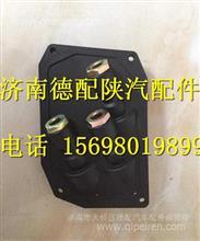 DZ95189360028陕汽德龙新M3000座椅固定板/DZ95189360028