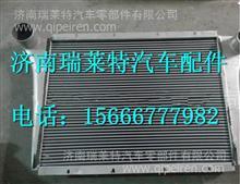 9112530272陕西同力重工增压中冷器/9112530272