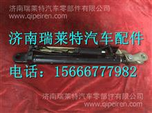 3600-8605001A航天泰特宽体矿用车配件驾驶室举升缸/3600-8605001A