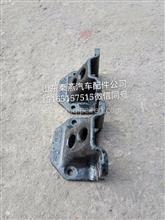 德龙缓冲块支架DZ95259521011/DZ95259521011