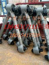 原厂重汽汕德卡C7H配件V型推力杆总成 AZ9925522272/AZ9925522272