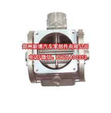 天然气发动机配件重汽混合成锡柴混合器总成VG1238110100混合器