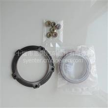 供应康明斯6CT发动机曲轴油封组件/4024883