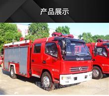 湖北程力汽车东风大多利卡双排水罐泡沫消防车价格/CLW5120GXFGL35