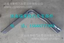 AZ9112550220重汽豪沃70矿燃油箱支架总成/AZ9112550220