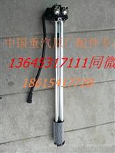 重汽豪沃油箱浮子豪沃油箱感应器总成WG9112550133/WG9112550133