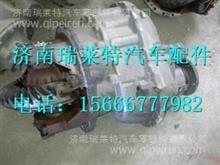 TZ56077000021重汽豪威60矿大江迈克桥配件中桥主减速器壳总成/TZ56077000021