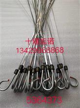 东风机油标尺套管总成C5364373/C5364373