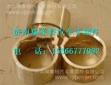 TZ56074100039重汽豪威60矿转向系统转主销衬套/TZ56074100039