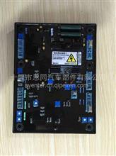 发电机组电压自动调节器/MX321