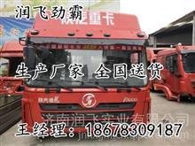 陕汽德龙F3000 F2000 X3000驾驶室总成 高顶牵引车驾驶室配件厂家/18678309187