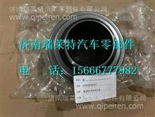 WG9725160510重汽豪沃70矿车配件离合器分离轴承/WG9725160510