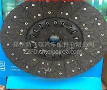 福达原装380-离合器膜片式压盘从动盘盖总成-柳特