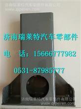 WG1651440214重汽豪沃70矿车减震器支架总成/WG1651440214