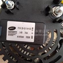 12V   70A适用与久保田柴油机30-01114-03交流发电机/30-01114-03